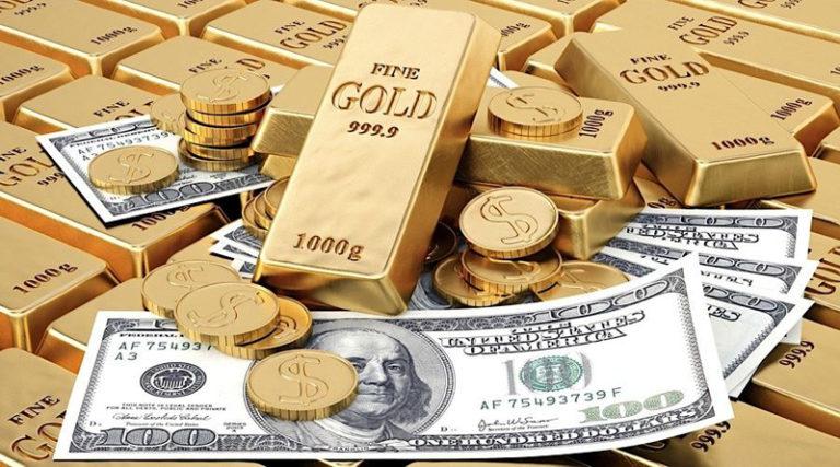 Altın Kuru