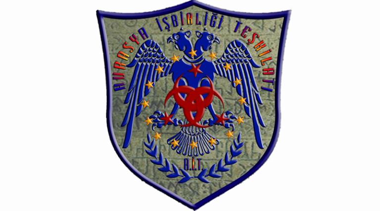 AİT ve MİT Yeni Logo